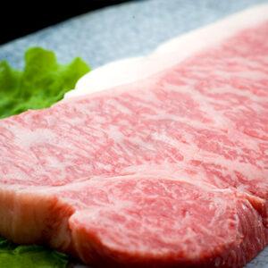 【07】三ケ日牛サーロイン150g×2 ステーキセット