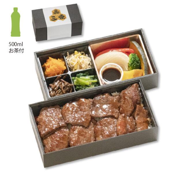 【21】三ケ日牛イチボ焼肉二段重【予約限定】
