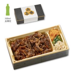 三ケ日牛の牛すき煮弁当
