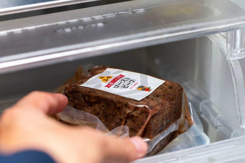 三ケ日牛ローストビーフの解凍方法